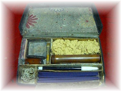 深谷伊三郎の灸箱と竹筒