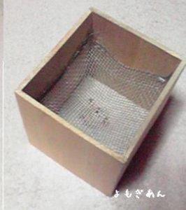 手作りの箱灸