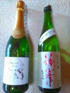 篠峯 日本酒 御所