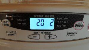 寒い冬 室内温度2度
