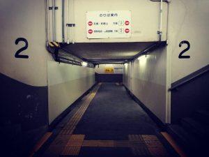 吉野口駅の地下通路の写真