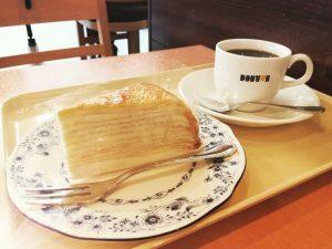 ドトールコーヒーで読書