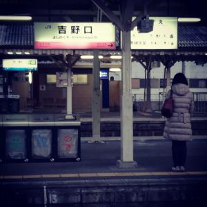 吉野口駅のホームの写真