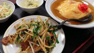 ニラレバと天津飯の台湾料理裕福