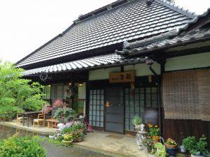 cafe客殿 かつらぎ町 上天野 カフェ