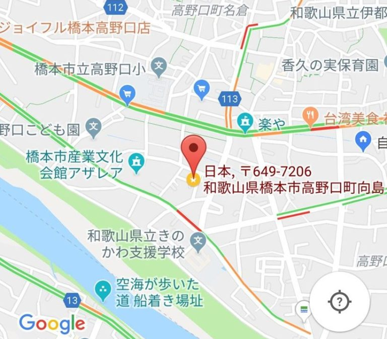 グーグルマップの画像です。