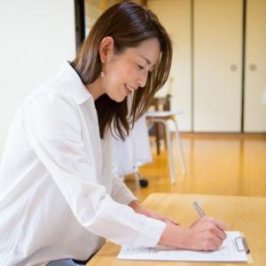 橋本市では数少ない東洋医学や体質改善に定評のある治療所です。紀の川市や五條市、高野山や九度山町からも来られています。
