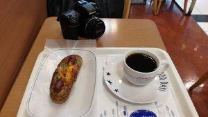 まずは朝ご飯 和歌山駅