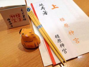 猪の干支 干支の置物の記念品