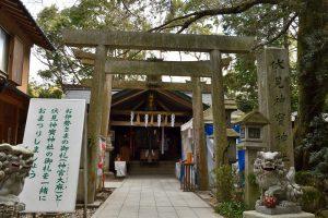 伏見神宝神社 写真