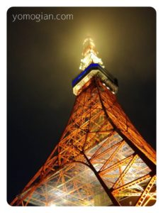 TOKYO《東京》タワーTOKYOタワー 写真