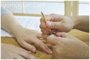 蓬庵 勉強会 手作り 自作する 鍉鍼 てい鍼